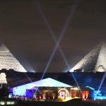 Pyramids View Inn-bild