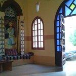 فندق شهرزاد صورة