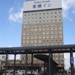 Foto de Toyoko Inn Hirosaki Station