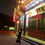 Foto de China Folk Culture Village