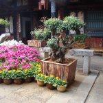 Photo of Zhu Family Garden Hotel