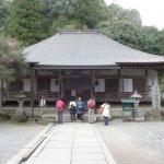 Photo of Nyoirinji Temple