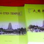 Big Wild Goose Pagoda in the Da Ci'en Temple complex.