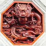 Dragon at the Giant Wild Goose Pagoda complex, a Buddhist pagoda Xi'an