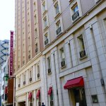 Photo of Hotel Monterey Ginza