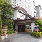 Photo of Hotel Grantia Hanyu