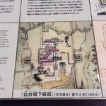 Photo de Sendai Castle (Aoba Castle)