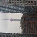 Ocean Hotel Shanghai Foto