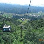 Photo of Hakuba Goryu Ski Resort / Alpine Garden