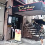 Photo of Darbar