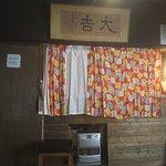 Photo of Hostel Mundo