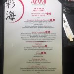 Japanese Steakhouse Menu