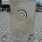 Medina of Sousse Foto