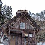 Village home upclose