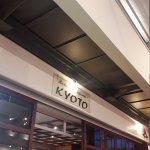 Photo de Kyoto