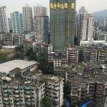 Photo of Guangzhou Baiyun Hotel