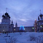 Photo de State Museum Preserve Rostov Kremlin