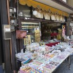 Candy Alley shops