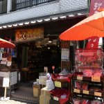 Candy Alley shop