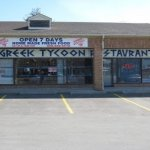 Picture of the restaurant location at 1101 Brock St S Whitby ON