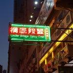 At Causeway Bay