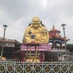 Photo of Zhongzheng Park
