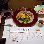 Photo of Izumiso