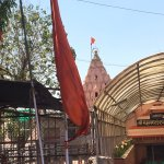 Ujjain Mahakaleshwar Temple