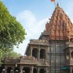 Ujjain Mahakaleshwar Temple Side View