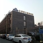 Foto de Days Inn Forbidden City Beijing