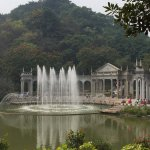 Foto di Baiyun Mountain