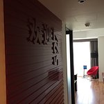 Photo of Tangram Hotel Xinyuanli Beijing