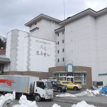 Photo of Hotel Fusui