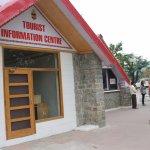 Information center & coffee shop