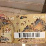 台灣博物館展出的美石展