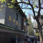 Photo of Jade Garden Hotel