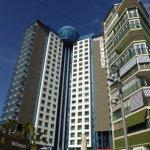 Photo of Hotel Madeira Centro