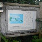 Photo of Nishi Pier