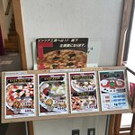 Photo of Furano Cheese Factory Pizza Factory