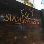 Photo of Siam Paragon