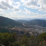 Photo of Hiroshima City Forestry Park