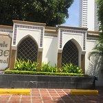 Photo de Restaurante Arabe Internacional