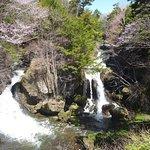 Photo of Ryuzu Waterfall