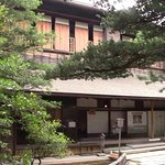 Photo of Kenrokuen Garden