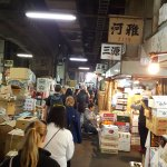 The Tsukiji Fish Market (our cooking tour)