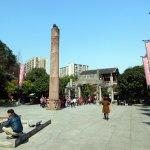 Photo de Tujia Customs Park