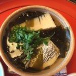 Steamed tilefile, sitcky rice, bamboo shoot, cherry leaf