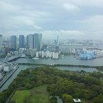 Foto de Conrad Tokyo