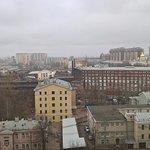 Photo de Holiday Inn St. Petersburg Moskovskiye Vorota