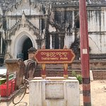 Thatbyinnyu Temple Foto